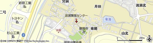 愛知県田原市波瀬町(中村)周辺の地図