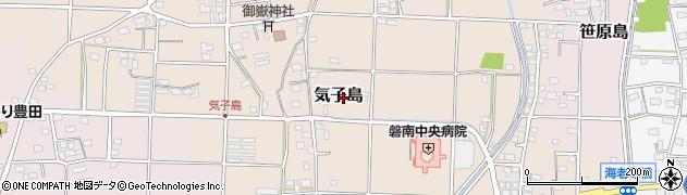 静岡県磐田市気子島周辺の地図
