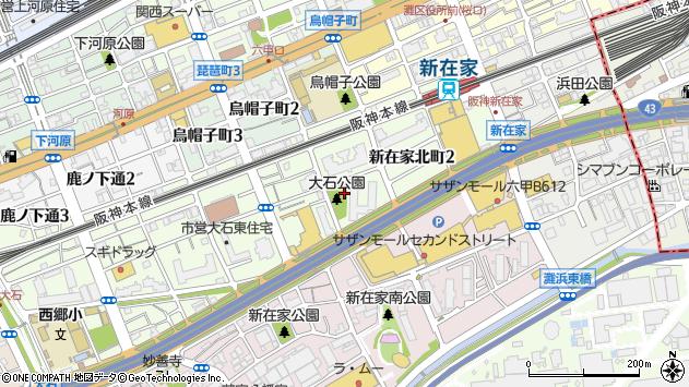〒657-0043 兵庫県神戸市灘区大石東町の地図
