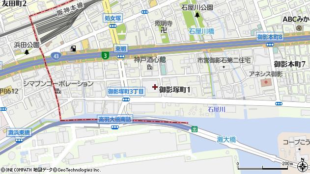 〒658-0044 兵庫県神戸市東灘区御影塚町の地図