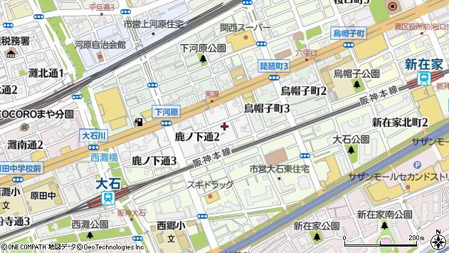 〒657-0044 兵庫県神戸市灘区鹿ノ下通の地図
