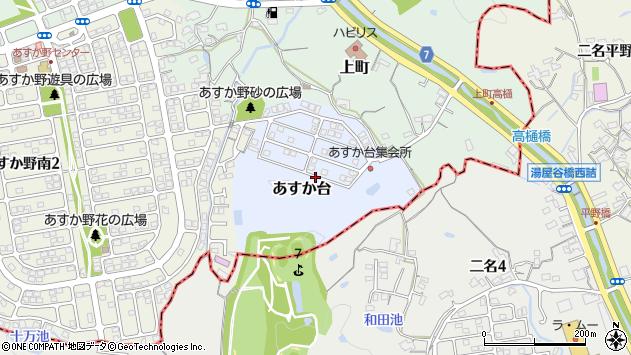 〒630-0132 奈良県生駒市あすか台の地図