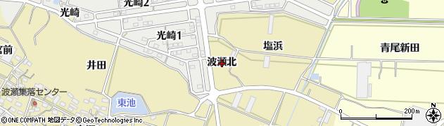 愛知県田原市波瀬町(波瀬北)周辺の地図