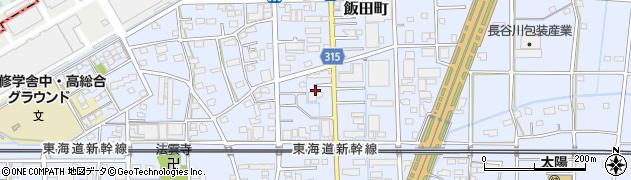 静岡県浜松市南区飯田町周辺の地図