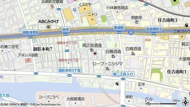 〒658-0046 兵庫県神戸市東灘区御影本町の地図