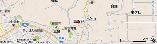 愛知県南知多町(知多郡)豊浜(高浜谷)周辺の地図