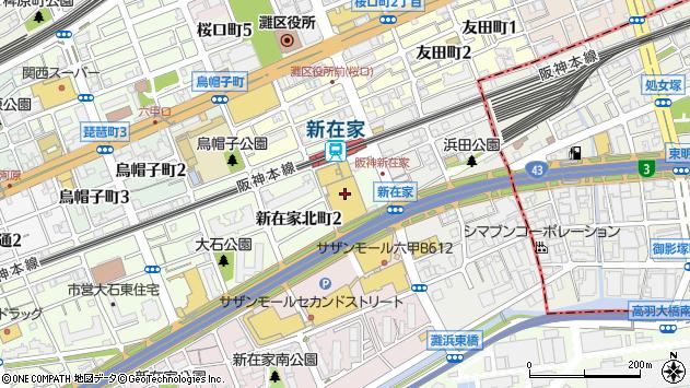 〒657-0861 兵庫県神戸市灘区新在家北町の地図