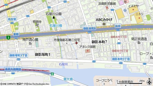 〒658-0045 兵庫県神戸市東灘区御影石町の地図