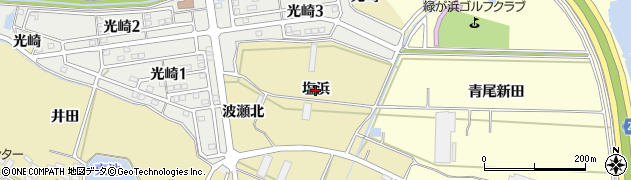 愛知県田原市波瀬町(塩浜)周辺の地図