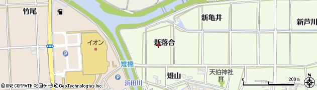 愛知県豊橋市畑ケ田町(新落合)周辺の地図