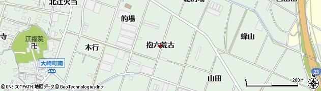 愛知県豊橋市大崎町(抱六荒古)周辺の地図