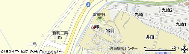 愛知県田原市波瀬町(西郷)周辺の地図