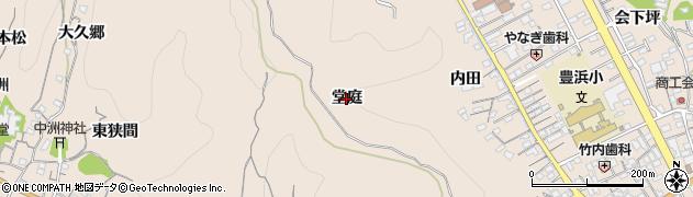 愛知県南知多町(知多郡)豊浜(堂庭)周辺の地図