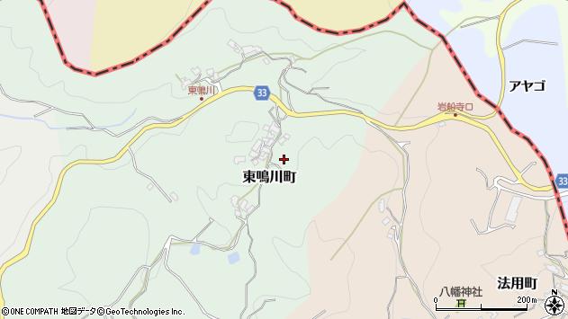 〒630-1125 奈良県奈良市東鳴川町の地図