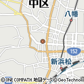 静岡県浜松市中区