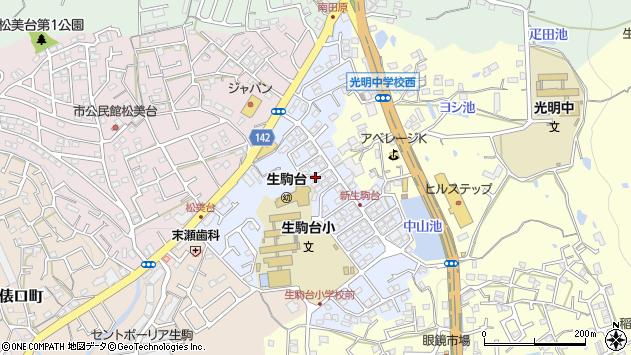 〒630-0242 奈良県生駒市新生駒台の地図
