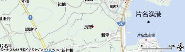 愛知県南知多町(知多郡)片名(長峯)周辺の地図