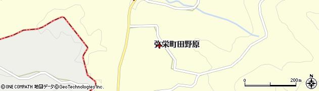 島根県浜田市弥栄町田野原周辺の地図