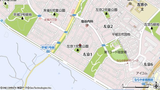 〒631-0801 奈良県奈良市左京の地図