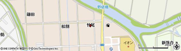 愛知県豊橋市野依町(竹尾)周辺の地図