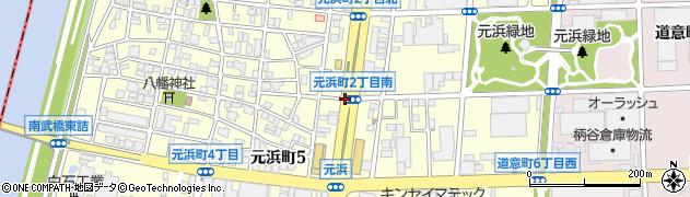 元浜町2南周辺の地図