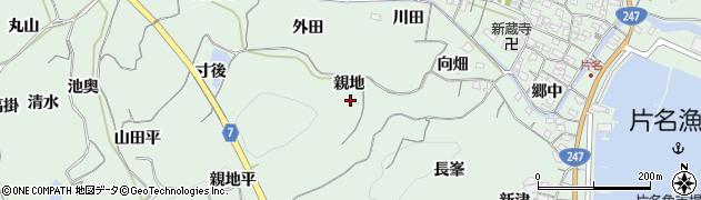 愛知県南知多町(知多郡)片名(親地)周辺の地図