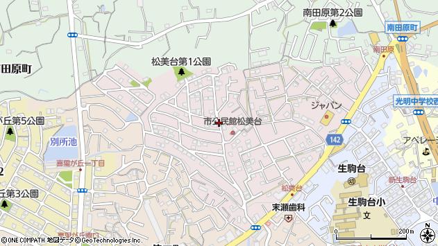 〒630-0241 奈良県生駒市松美台の地図