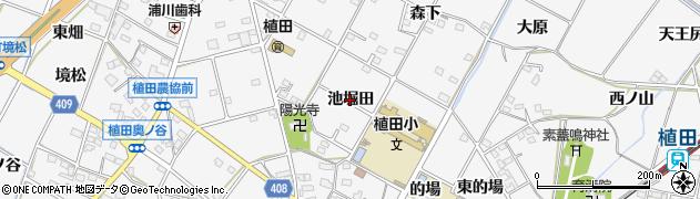 愛知県豊橋市植田町(池堀田)周辺の地図