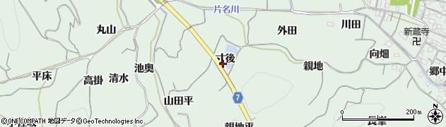 愛知県南知多町(知多郡)片名(寸後)周辺の地図