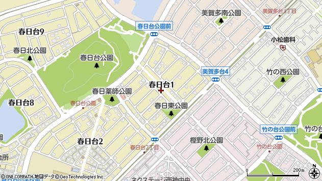 〒651-2276 兵庫県神戸市西区春日台の地図