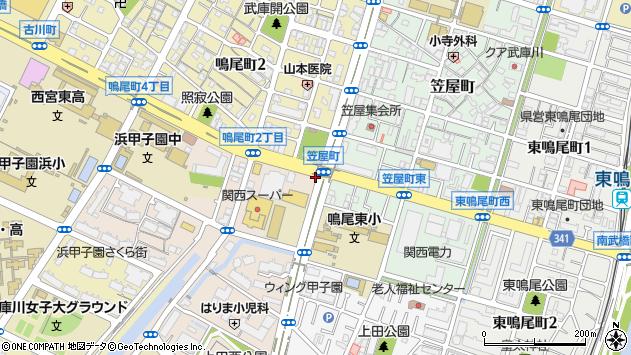 〒663-8135 兵庫県西宮市上田西町の地図