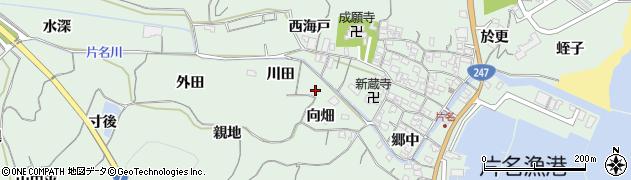 愛知県南知多町(知多郡)片名(川田)周辺の地図