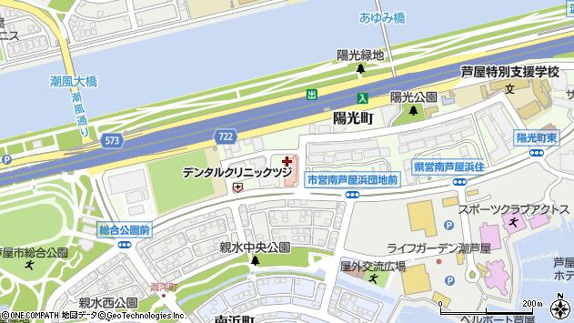 〒659-0034 兵庫県芦屋市陽光町の地図