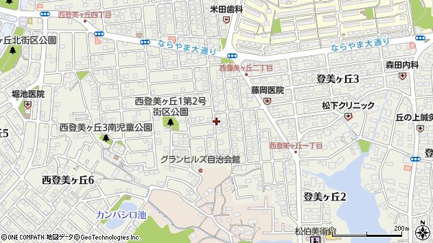 〒631-0006 奈良県奈良市西登美ケ丘の地図