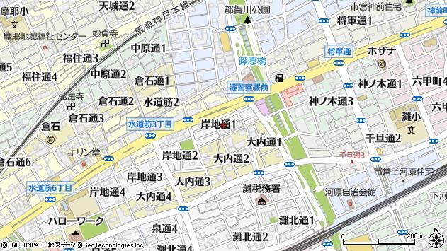 〒657-0832 兵庫県神戸市灘区岸地通の地図