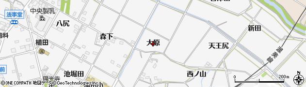 愛知県豊橋市植田町(大原)周辺の地図