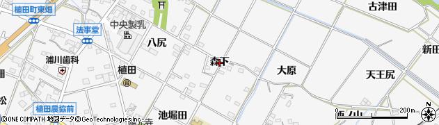 愛知県豊橋市植田町(森下)周辺の地図