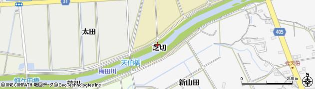 愛知県豊橋市浜道町(芝切)周辺の地図