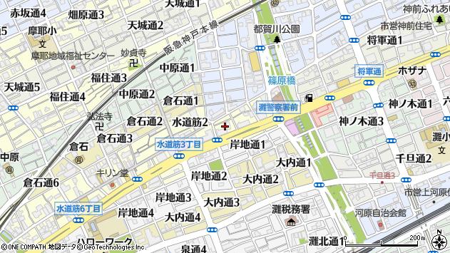 〒657-0831 兵庫県神戸市灘区水道筋の地図