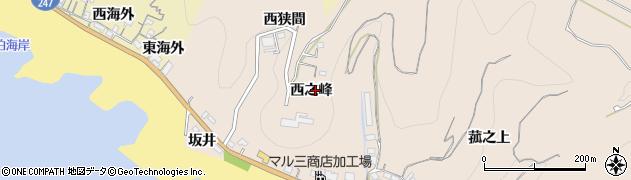 愛知県南知多町(知多郡)豊浜(西之峰)周辺の地図