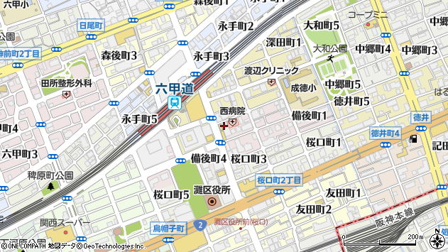 兵庫県神戸市灘区備後町 郵便番...
