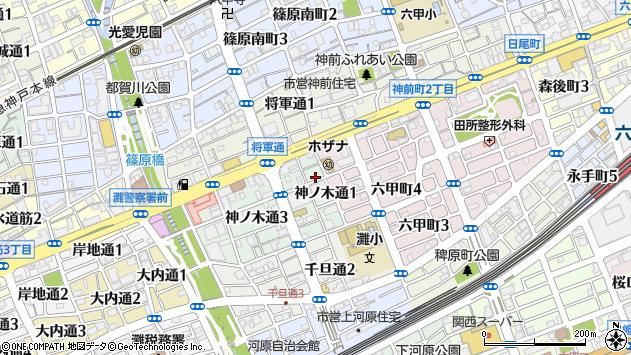 〒657-0057 兵庫県神戸市灘区神ノ木通の地図
