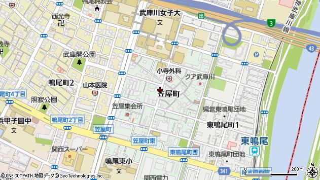 〒663-8136 兵庫県西宮市笠屋町の地図