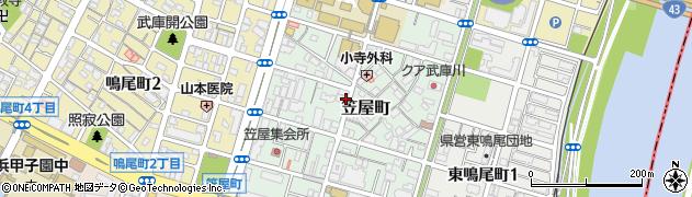 兵庫県西宮市笠屋町周辺の地図