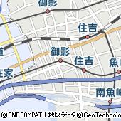 阪神電気鉄道株式会社 御影駅