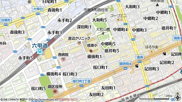 〒657-0037 兵庫県神戸市灘区備後町の地図