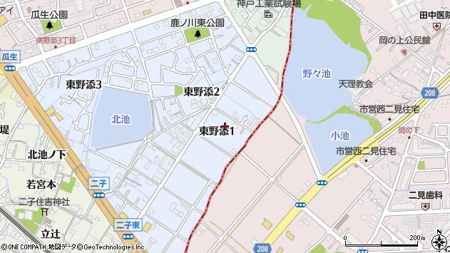 〒675-0159 兵庫県加古郡播磨町東野添の地図