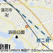 兵庫県加古郡播磨町