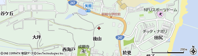愛知県南知多町(知多郡)片名(後山)周辺の地図