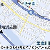 兵庫県西宮市甲子園九番町9-7